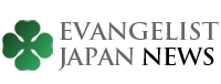 EVANGELIST JAPAN NEWS
